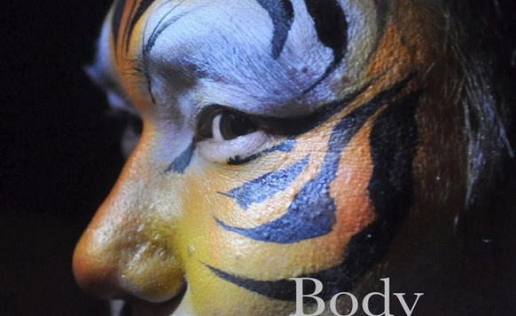 Owl image m1nt tiger paint side photobyali g  bpc 1